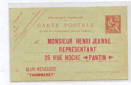 TIMBRE FRANCE...ENTIER POSTAL N°124CP1.........ETAT LUXE    250719 - Entiers Postaux