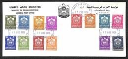 EMIRATI ARABI UNITI - 1976 - Stemma (57/70) - Serie Completa Su Busta FDC Dubai 15.8.76 (200) - Stamps