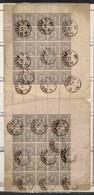 IRAN - 1889 - 5 Chahi Leone (65A) - Foglio Di 50 Pezzi Non Dentellati Orizzontalmente - Demonetizzati - Pieghe E Difetti - Stamps
