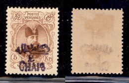 IRAN - 1905/1906 - 2 Ch Su 5 Kr (220) - Gomma Originale - Stamps