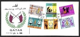 QATAR - 1968 - Diritti Umani (335/340) - Serie Completa Su Busta FDC 10.4.68 (30) - Stamps