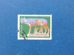 1997 ITALIA FRANCOBOLLO USATO STAMP USED FONDAZIONE DI ROMA - 6. 1946-.. Repubblica