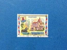 1997 ITALIA FRANCOBOLLO USATO STAMP USED TURISTICA POSITANO - 6. 1946-.. Repubblica