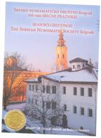 SERBIAN NUMISMATICS POSTCARDS - Monete (rappresentazioni)