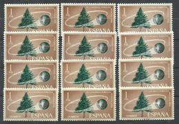 ESPAÑA EDIFIL 1736  (12 SELLOS)   MNH  ** - 1961-70 Nuevos & Fijasellos