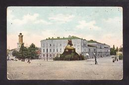 UKR17-53 KIEV LA PLACE DE ST. SOPHIE - Ucraina