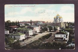 UKR17-59 KIEV CATHEDRALE ST. VLADIMIR - Ukraine