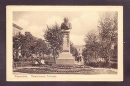 UKR17-63 KHARKOV MONUMENT GOGOLU - Ucraina