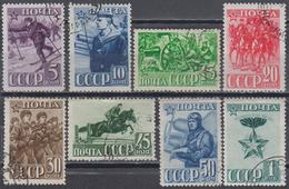USSR 1941 Red Army Navy - 1923-1991 URSS