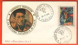 FDC Boccioni Umberto Serie Futurismo Italia Repubblica 1976 FDC Roma - FDC