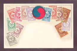 KOR1-69 STAMPS - Korea (Zuid)