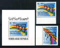 1979 YEMEN (Yemen République Arabe) SET MNH ** 306/307+ BF - Yemen