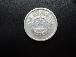 RÉPUBLIQUE POPULAIRE DE CHINE : 5 FEN   1976    KM 3      SUP - China