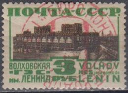 USSR 1930 Hydro-Electric Power Station - 1923-1991 USSR