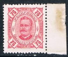 Zambézia, 1893/4, # 8 Dent. 12 1/2, MNG - Zambezia
