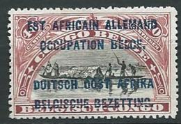 Ruanda - Urundi       - Yvert N° 32  (*)  -  Ah 29710 - Ruanda-Urundi