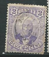 Haiti   Yvert N° 17 Oblitéré  - Ah 29729 - Haiti