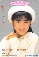 FEMME - WOMAN - GIRL Carte Prépayée Japon - Characters