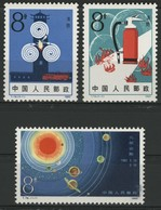 "CHINA / CHINE 1982 / Y&T N° 2509 + 2510 ( + N° 2517 Free). ** / MNH. VG/TB. ""Fire Prevention"" (prévention Incendies) - 1949 - ... Repubblica Popolare"