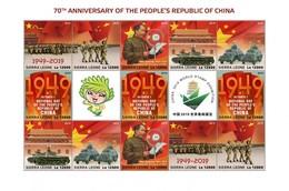 Sierra Leone 2019, 50th People Republic Of China, Military Uniform, Mao, 15val In BF - Mao Tse-Tung