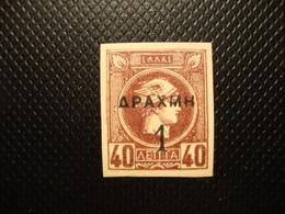 GREECE:1900.IMPERFORATE.HELLAS.136c (DEEP VIOLET ON CARDBOARD), FINE GENUINE MNH STAMP.PRICE 60 EUROS. - Ungebraucht