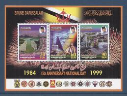 Brunei - Bloc - Neuf Sans Charnière - 15 ème Anniversaire Jour National - 1999 - Brunei (1984-...)