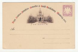 Bayr. Landesindustrie Gewerbe Ausstellung Nürnberg 1882 Illustrated Postal Stationery Postcard Unused B190715 - Bayern (Baviera)