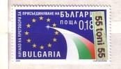 2000 Joining Bulgaria To EUROPE  1v.-MNH  Bulgaria / Bulgarie - Bulgaria
