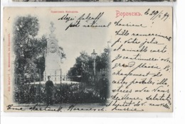 CPA - RUSSIA -  VORONEJ : Monument Of  Alexeï Koltsov- 1899 .- - Russia