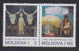 Europa Cept 1993 Moldova  2v ** Mnh (43462A) - 1993