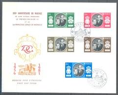 MONACO - 4.5.1981 - FDC -  RAINIER GRACE - Yv 1265-1269 - Lot 19939 - FDC