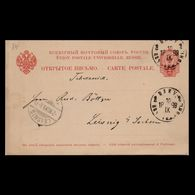 RUSSIA 1899 MAILED CARD TO GERMANY - Briefe U. Dokumente