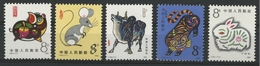 "CHINA / CHINE 1983 To 1987 / Y&T N° 2566 2639 2704 2759 2810. ** / MNH. VG/TB. Set Of 5 ""New Year"" Stamp - 1949 - ... People's Republic"