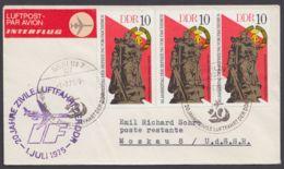 Mi-Nr. 2038, MeF Mit 3 Werten Auf Luftpost Nach Moskau, 1975 - DDR
