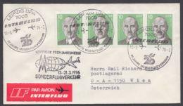 Mi-Nr. 2108, MeF Mit 4 Werten Auf Luftpost Nach Wien Mit Ankunft - DDR