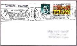 XX Reunion Asociacion De PEDIATRIA - Pediatric Association Reunion. Cordoba, Andalucia, 1987 - Otros