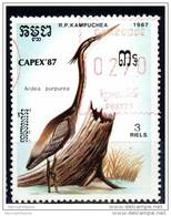 Kamputchea  CAPEX 1987 Oiseaux Ardea Purpurea N° YT 743 Oblitéré - Kampuchea