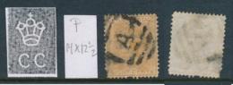 CEYLON, 1872 8c P14x12½ Corner Fault, SG135, Cat £55 - Ceylon (...-1947)