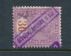 CEYLON, Firm Chop AITKEN SPENCE & Co On 30c Stamp - Ceylan (...-1947)