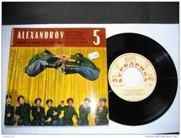 ALEXANDROV DANSEURS ET CHOEURS DE L'ARMEE ROUGE / MARY/BUCAREST/LA PAIX/LE CHENE - World Music