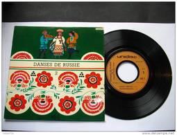 DANSES DE RUSSIE N° 2  /  ENSEMBLE GEORGES STREHA   /  UNI DISC EX 45 478 - World Music