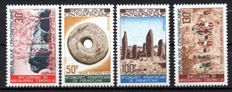 Col15  Centrafricaine Afrique 1967 N° 98 à 101 Neuf X MH , Cote : 10 Euro - Repubblica Centroafricana