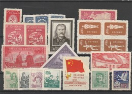 CHINA - 19-07-03. 22 UNUSED STAMPS. - Neufs