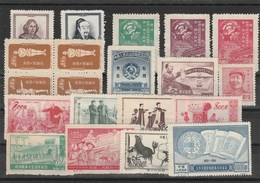 CHINA - 19-07-04. 21 UNUSED STAMPS. - Neufs