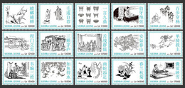 SIERRA LEONE 2019 - Chinese Poems: Archery, 15v Official Issue - Tiro Al Arco