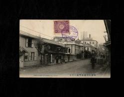 Cartolina Corea Main Street Of Chemulpo Corea Del Sud - With Stamp Not Sent - Corea Del Sud
