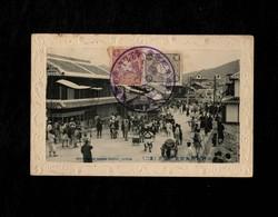 Cartolina Corea Festival Of Masan Shrine  Corea Del Sud - With Stamp Not Sent - Corea Del Sud