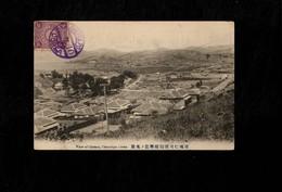Cartolina Corea View Of Chuken Chemulpo Corea Del Sud - With Stamp Not Sent - Corea Del Sud
