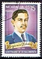 NICARAGUA # FROM 1985 STAMPWORLD 2677 - Nicaragua