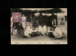 Cartolina Corea Dining Corea  - With Stamp Not Sent - Corea Del Sud